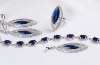 серебряные украшения с сапфиром